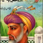 Aurangzeb Alamgir Urdu By Almas MA Pdf Download