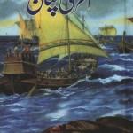 Akhri Chattan Novel By Naseem Hijazi Pdf Download
