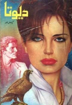 Devta Novel Complete By Mohiuddin Nawab Pdf