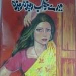 Mere Khwab Reza Reza Novel By Maha Malik Pdf