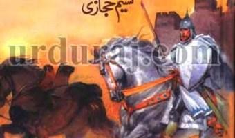 Qaisar O Kisra Novel By Naseem Hijazi Pdf Free
