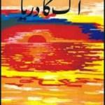 Aag Ka Dariya Novel By Quratulain Haider Pdf