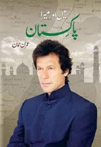 Main Aur Mera Pakistan By Imran Khan Pdf