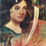 Pandare Novel By Qamar Ajnalvi Pdf Free