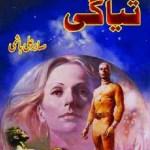 Tyagi Urdu Novel By Dr Sabir Ali Hashmi Pdf