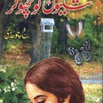 Titlion Ko Choo Kar Novel By Rukh Chaudhry Pdf