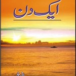 Aik Din Novel By Bano Qudsia Pdf Download