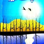 Chand Se Na Khelo By Bushra Rehman Pdf