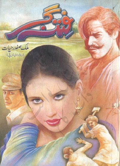 Fitna Gar Crime Stories By Malik Safdar Hayat Pdf