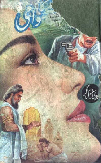 Shimlay Ka Swami Novel By Tariq Ismail Sagar Pdf