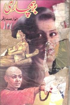 Brahmachari Novel Urdu By Anwar Siddiqui Pdf