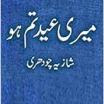 Meri Eid Tum Ho By Shazia Chaudhry Pdf Download