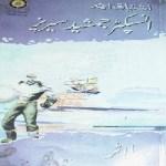 Slater Novel Jamshed Series By Ishtiaq Ahmed Pdf