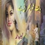 Baat Umar Bhar Ki Hai Novel By Umera Ahmad Pdf