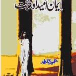 Iman Umeed Aur Mohabbat By Umera Ahmad Pdf