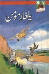Yalghar e Momin Novel By A Hameed Pdf
