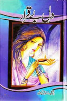 Dil E Beqarar Novel By Nighat Abdullah Pdf Free