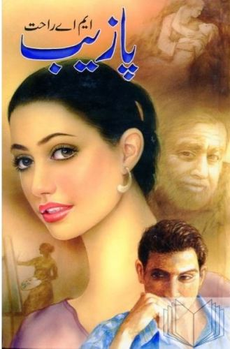 Pazeb Novel Urdu By MA Rahat Pdf
