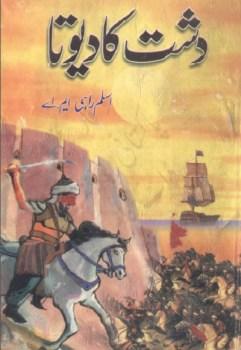 Dasht Ka Devta Novel By Aslam Rahi MA Pdf