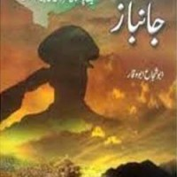 Janbaaz Novel By Abu Shuja Abu Waqar Pdf