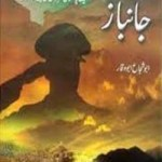 Janbaaz Novel By Abu Shuja Abu Waqar Pdf