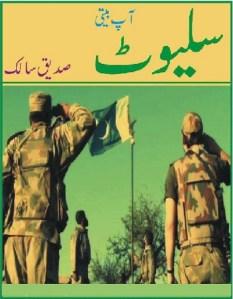 Salute Autobiography By Siddique Salik Pdf