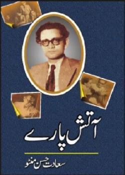 Aatish Paray Afsanay By Saadat Hasan Manto Pdf