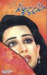 Mundair Par Chand Novel By Asma Qadri Pdf