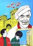 Muqaddas Jhoot By Rajinder Singh Bedi Pdf