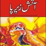 Aatish E Zairpa Afsane By Bano Qudsia Pdf