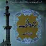 Zinda Log By Khan Asif Urdu Pdf free