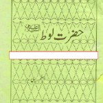 Hazrat Loot By Aslam Rahi MA Pdf Free