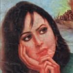 Ye Geet Adhoore Novel By Aslam Rahi MA Pdf