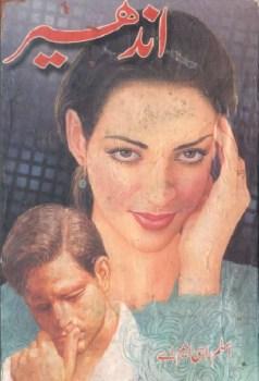 Andhair Novel By Aslam Rahi MA Pdf