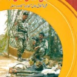 Khaki Wardi Lal Lahu Novel By Inayatullah Pdf