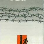 Smoke Screen Novel By Tariq Ismail Sagar Pdf