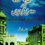 Yaman Ka Soorma By Talib Hashmi Pdf Download