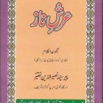 Arsh e Naz By Pir Naseer Ud Din Naseer Pdf Download