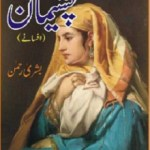 Pasheman Afsanay By Bushra Rehman Pdf Download