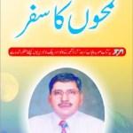 Lamhon Ka Safar Urdu By Muhammad Aslam Lodhi Pdf