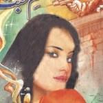 Tilism e Mohabbat Novel By Mohiuddin Nawab Pdf