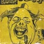Mukarrar Irshad Funny Book By Shaukat Thanvi Pdf