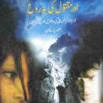 Rooh Ke Rishtay By Ahmad Yar Khan Pdf Download