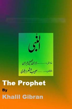 The Prophet in Urdu By Khalil Gibran Pdf Download