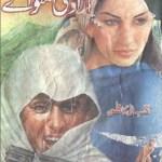 Azadi Ke Matwalay Novel By Iqbal Kazmi Pdf