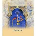 Khayyam Urdu By Syed Sulaiman Nadvi Pdf Download