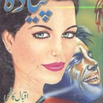 Payada Novel Urdu By Iqbal Kazmi Pdf Download