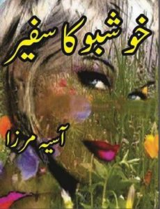 Khushboo Ka Safeer By Aasia Mirza Pdf