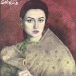 Bhool Bhulaiyan Teri Galiyan Novel By Faiza Iftikhar Pdf