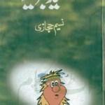 Sufaid Jazeera By Naseem Hijazi Download Pdf